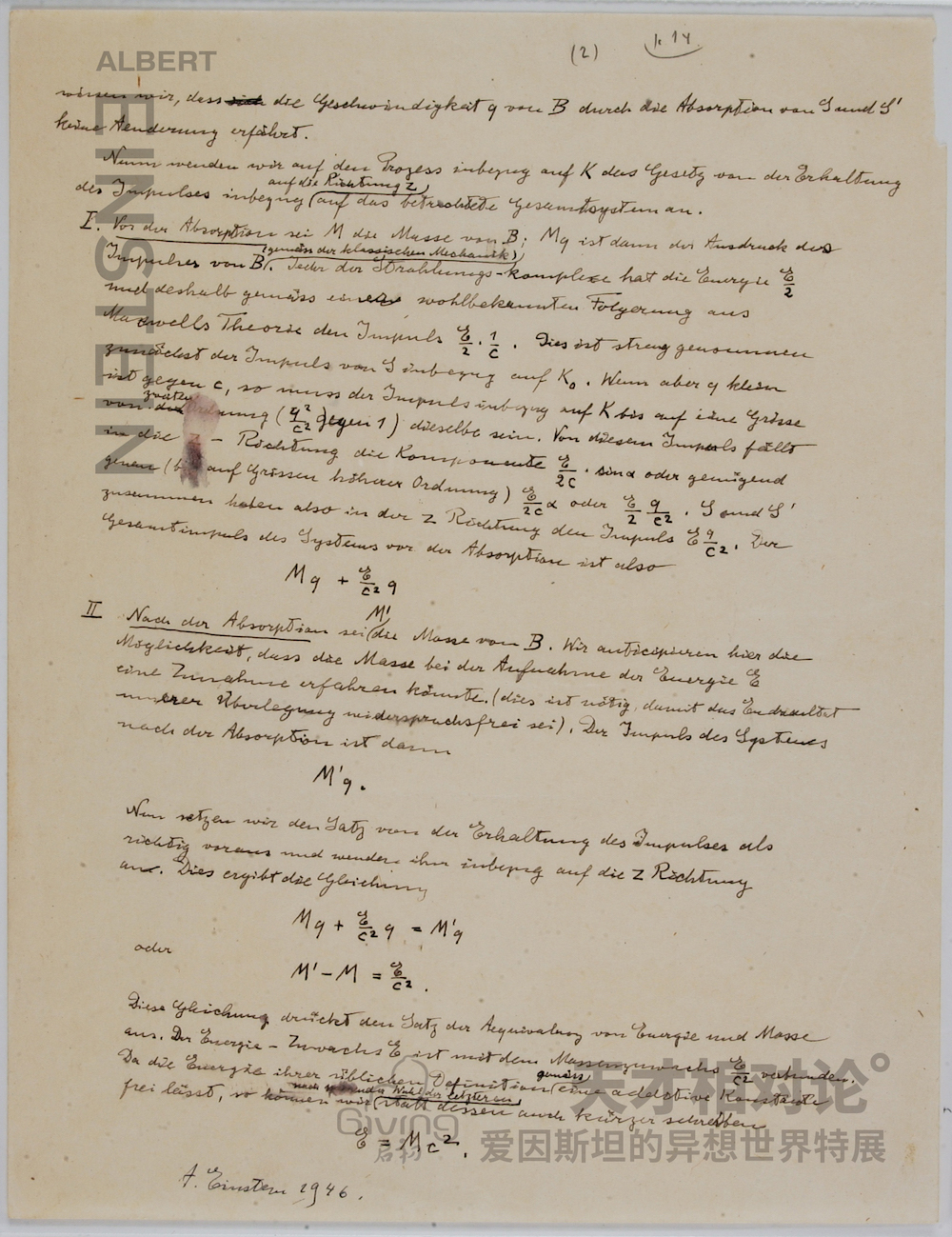 图2- 爱因斯坦亲笔手写的E=mc2公式.jpg
