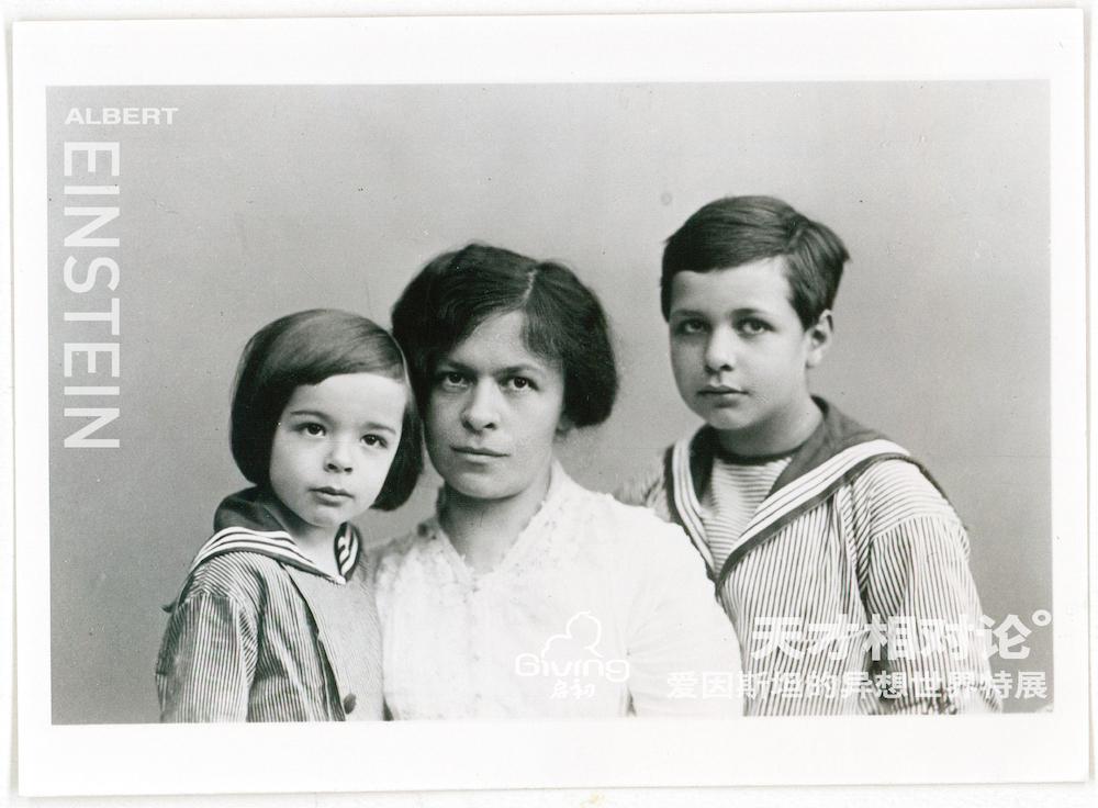 图5- 米列娃与两个儿子合影.jpg